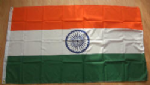 India Large Country Flag - 3' x 2'.